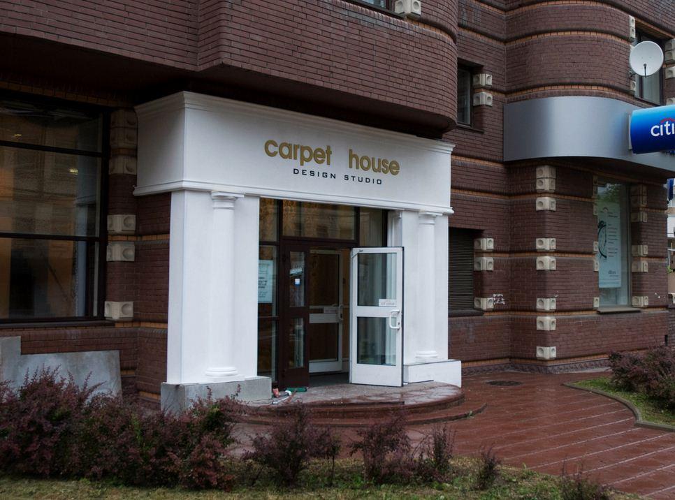 Конкурс на капитальный ремонт фасадов